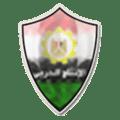 شعار الانتاج الحربي