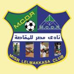 شعار مصر المقاصة