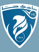 شعار حتا